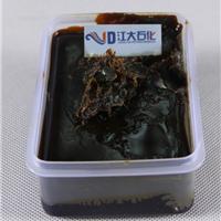 供应工业石油蜡