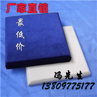 广州新声布艺软包 吸音材料 吸音板