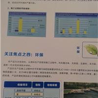 供应无锡销售喷涂速凝橡胶沥青防水涂料厂家