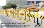 铁马护栏选料上乘是深圳市路易通公司的宗旨