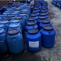 BO2001型聚合物高强修补砂浆