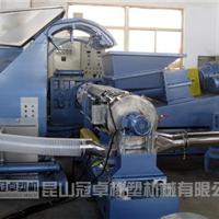 供应GZML预分散胶母粒造粒机价格配置厂家厂商