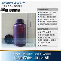 供应250ml 棕色避光塑料瓶