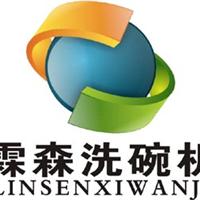 广州霖森环保科技有限公司