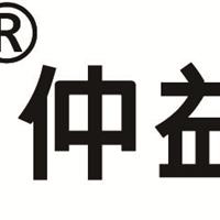 苏州仲益电机设备有限公司
