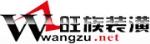 上海旺族建筑装饰设计有限公司