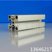 供应工业铝型材20系列 国标 欧标自动化设备