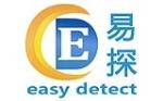 广州易探探测科技有限公司