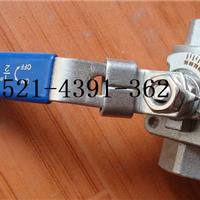 供应Q11F-16P带刻度球阀