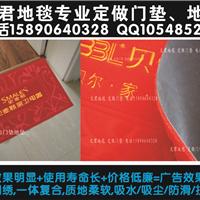郑州文君地毯公司