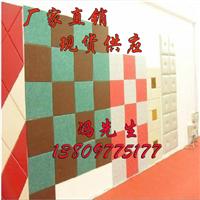 展览厅/健身房 布艺软包装饰吸音材料