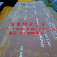 天津市雨萌钢铁销售有限公司