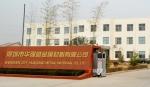 深圳市华强盛金属材料有限公司