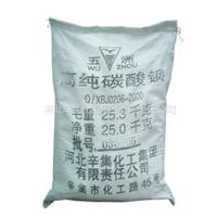 高纯碳酸钡供应