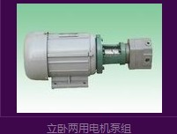 供应BB-B4-125JZ摆线油泵电机组