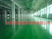 东莞辉拓建筑材料有限公司