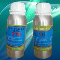 硅胶处理剂,硅胶底涂剂(生产厂家直销)