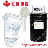 供应欧式构件石膏线模具硅胶
