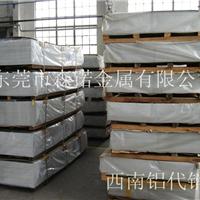 A7075铝板的使用寿命