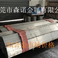 6063铝棒直径10