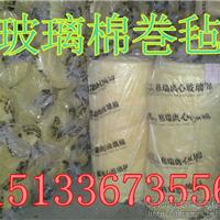 长岭县玻璃保温棉价格