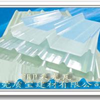 质宝牌FRP优质采光板 耐黄 防火 防腐