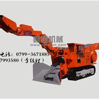 江西鑫通机械制造有限公司
