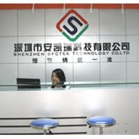 深圳市安凯瑞科技有限公司招商