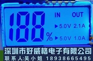 蓝底黑字LCD液晶屏移动电源