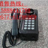 KTH108电话机,KTH108本质安全型自动电话机