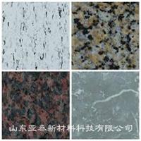 供应仿木纹铝卷,仿石纹铝卷