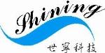 深圳市世宁深保科技有限公司