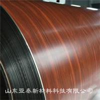 仿木纹彩涂铝卷厂家供应