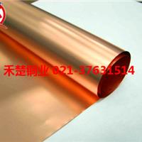 耐磨高强度HPb61-1铅黄铜板/HPb61-1厂家
