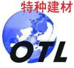 北京奥泰利技术有限公司河南分公司
