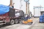 河北筑盛建材科技开发有限公司