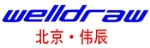 北京伟辰超越电子科技有限公司