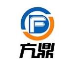 山东日照方鼎工贸有限公司