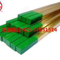 易切削高减磨HPb63-3铅黄铜板