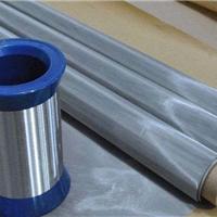供应不锈钢丝网 不锈钢网供应厂 银川滤布销售部