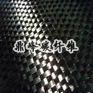 供应各类单双向碳纤维布