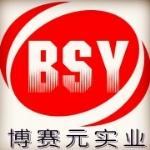 贵州博赛元实业发展有限责任公司
