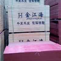 金江海木业经营部