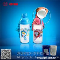供应高透明婴儿奶嘴液体硅胶