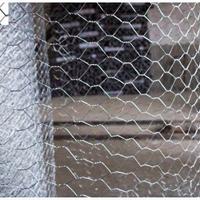 供应格宾网  防鼠铁丝网  银川养殖铁丝网