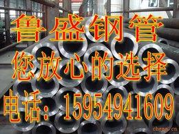 山东鲁盛金属材料有限公司