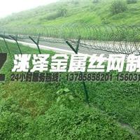 供应监狱护栏网(机场护栏网)安全护栏网