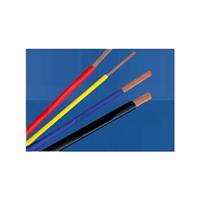 供应金环宇BVR2.5平方聚氯乙烯绝缘电线