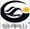 东莞市金牛科技有限公司
