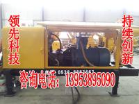 山东泰安矿用湿式混凝土喷射机价格/报价